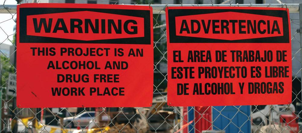 drug free worksite sign